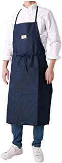 product image for Round House Shop Apron, Blue Denim (Far Left Pictured)