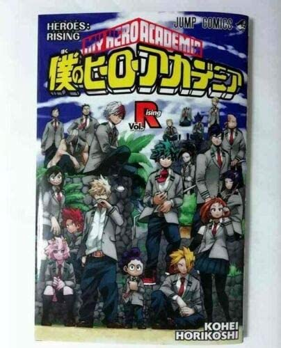 Amazon Com My Hero Academia Book Heroes Rising Midoriya Bakugo Todoroki All Might Horikoshi Toys Games