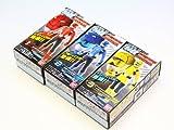 Soft Vinyl Hero Tokumei Sentai Go-Busters 2012 new program Toy Candy Bandai (all three Furukonpu set)