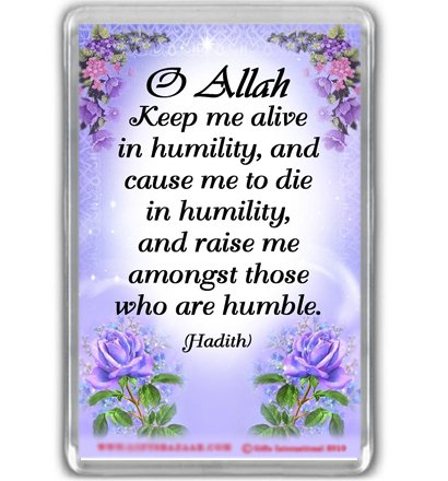 Humility Quote (Hadith) - Islamic Muslim Motivational and