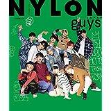 NYLON JAPAN guys 2020年10月号