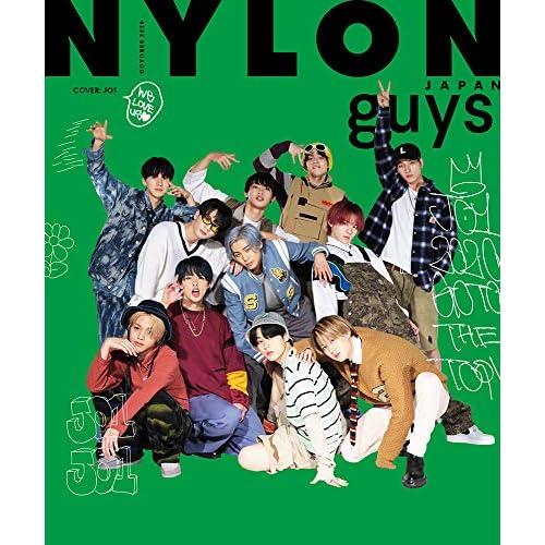 NYLON JAPAN guys 2020年10月号 表紙画像