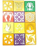 Vardhman Plastic Rangoli Stencil, 4x4 Inches (Multicolour) - Pack of 12