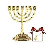 12 Tribes of Israel Menorah, 7 Branch Hexagonal Base Jewish Candle Holder, Holy Land Gift (Large, Gold)