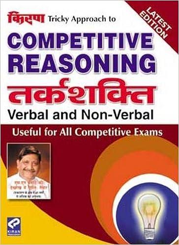 Reasoning Book In Hindi