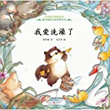 The text remit to read that version in the series senior high school remits to test English(necessarily 1, necessarily 2)(print in July, 2010) (Chinese edidion) Pinyin: shi wen hui du xi lie gao zhong ban hui kao ying yu ( bi 1 , bi 2 ) ( 2010 nian 7 yue yin shua )