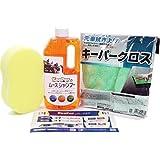 KeePer技研 キーパー技研 コーティング専門店の「洗車セット」