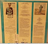 Hadi A Sharie Sounds of The Desert Libya Import LP