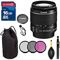 Canon Lens kit with Canon EF-S 18-55mm f/3.5-5.6 IS II + Commander Filter Kit + Lens Pen + Lens Blower + Lens Cleaning Kit + Lens Pouch Review Review Image