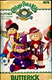 Butterick Pattern 4076 Cabbage Patch Kids Clown Costumes