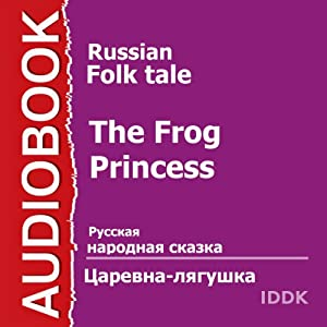 The Frog Princess [Russian Edition] Audiobook