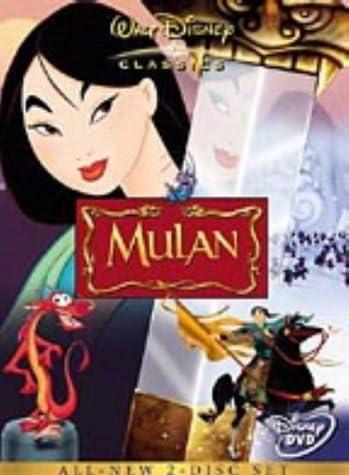 Mulan UK Import