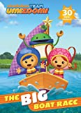 The Big Boat Race! (Team Umizoomi), Golden Books, 0375862153