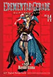 EREMENTAR GERADE Vol. 14 (Shonen Manga)
