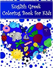 English Greek Coloring Book For Kids: Bilingual dictionary over 300 pictures to color with fruits vegetables animals food family nature transportation sports household objects shapes colors insects holidays numbers. A fun way to learn vocabulary with illustrations and workbook practice space