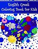 English Greek Coloring Book For Kids%3A ...