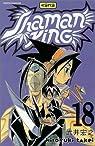 Shaman King, tome 18 : La résurrection du masque par Takei