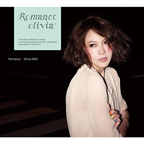 Romance By Olivia Ong On Amazon Music Amazon Com