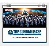 ガンダムベース限定 卓上カレンダー 「THE GUNDAM BASE TOKYO CALLENDAR 2019」
