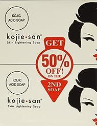 Kojie San Skin Lightening Soap 135g 4-Pack