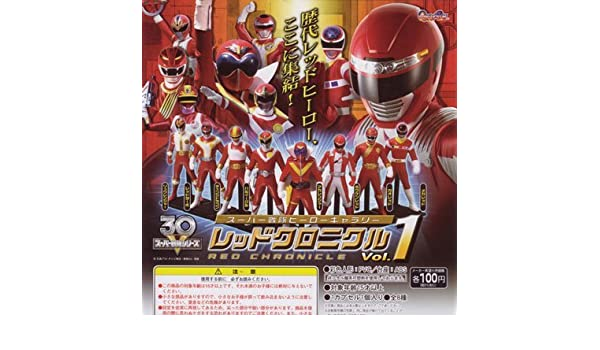 Amazon com: Gashapon Super Sentai Hero gallery Red Chronicle vol 1