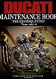 DUCATI MAINTENANCE BOOK