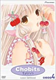 Chobits - Love Defined (Vol. 4)