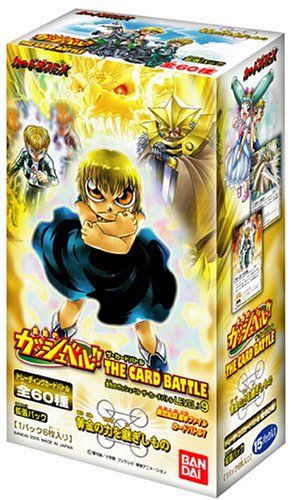 Zatch Bell! The Card Battle Level 9 [Ougon no Chikara o Tsugishimono] Expansion Pack (15packs) (Toys Bell Zatch)