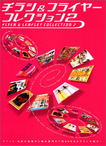 Flyer and Leaflet Collection: v. 2 (Commercial Art)