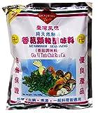 香菇调味料 GIA VỊ TINH CHẤT RAU CẢI Mushroom Seasoning - 14 oz. (400g)