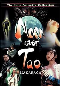 Moon Over Tao