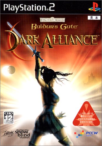 baldurs-gate-dark-alliance-pccw-the-best-japan-import