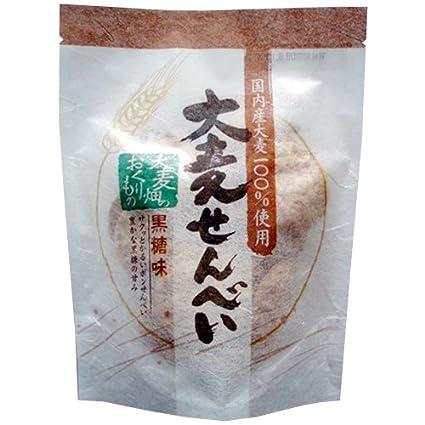 Ishibashi industrial barley arroz crackers marrón azúcar ...