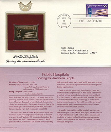 1986 First Issue (1986 Public Hospitals First Day Issue 22 kt Gold Stamp FDI FDC Golden Replica Cover)