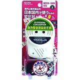 海外の電気製品 を 日本で使用 することができる 変圧器 日本 で使う 海外電気製品 変圧器 電化製品 コンセント 【海外旅行用品】アップトランス変圧器 240V 100W コード付き