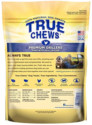 True Chews Dog Treats Premium Grillers Chicken Jerky 12oz Made in USA (4 Pack) by True Chews (Image #3)