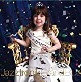 Grand Blue(初回限定盤)(DVD付)