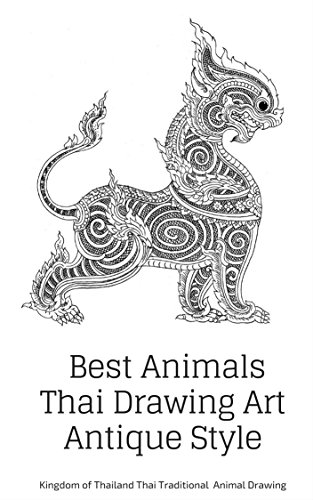 Amazon best animals drawing thai art antique style for beginner best animals drawing thai art antique style for beginner learn basics and get inspired to fandeluxe Choice Image