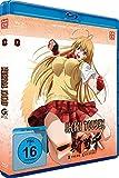 Ikki Tousen: Xtreme Xecutor - Vol. 1