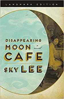 Disappearing Moon Cafe