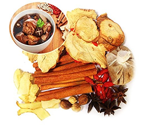 Nutmeg Ready Set - 4