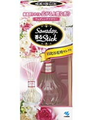日亚:小林制药 轻松丛林香味 室内用精油配方消臭元芳香剂 70ml 特价388日元(约¥24,不含运费)
