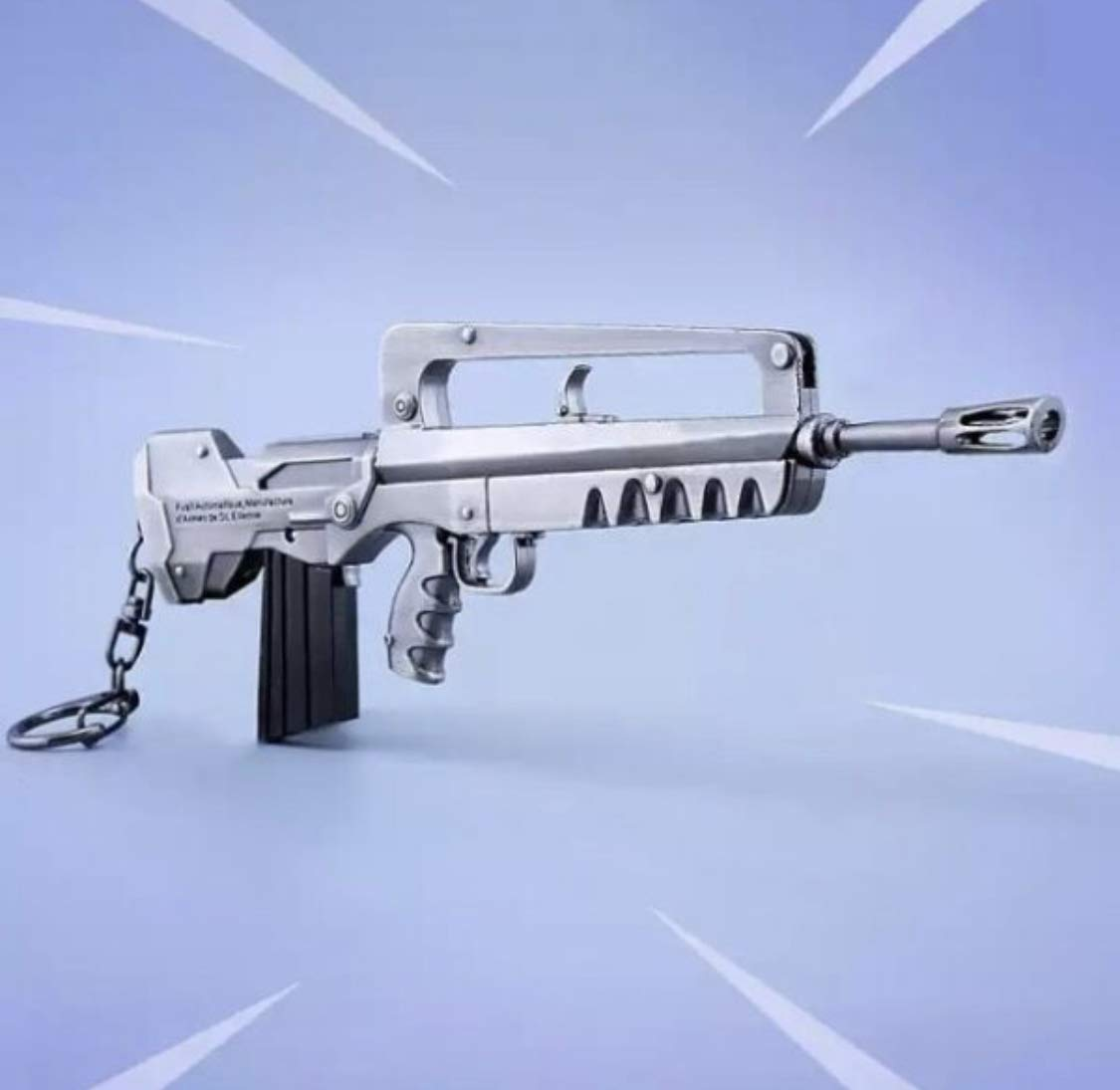 激安本物 【海外限定】 フォートナイト キーホルダー 18センチ Fortnite 武器 武器 B07MY26NF6, ソウサグン:07dbbf75 --- agiven.com