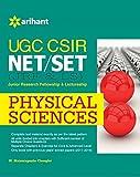 UGC-CSIR NET (JRF & LS) Physical Science