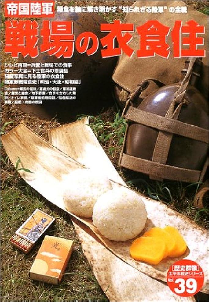 負読むアライメント日本はなぜ、「基地」と「原発」を止められないのか (講談社+α文庫)