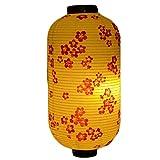 George Jimmy Japanese Style Hanging Lantern Sushi Restaurant Decorations -A30