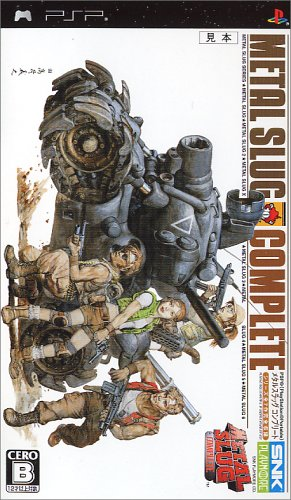 Metal Slug Complete [Japan Import] by Snk Playmore