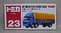 1/102 三菱ふそう 幌付トラック(ブルー×オレンジ/赤箱) 「トミカ No.23」の商品画像