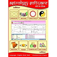 Astrology Software Horoscope Janam Kundali Patrika Guna Milan Jatakama Predictions as per Hindu Vedic Panchang