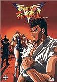 Street Fighter II V, Vol. 3